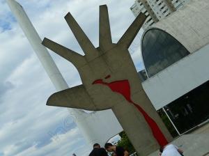 12São Paulo 12 - Memorial da América Latina 1 - Brasil