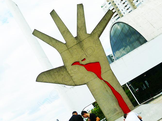 12sc3a3o-paulo-12-memorial-da-amc3a9rica-latina-1-brasil